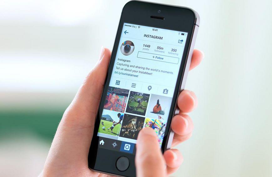 Instagram Gönderi Linki Nasıl Alınır?