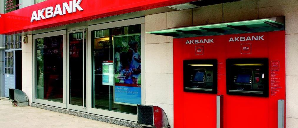 Akbank Telefon Numarası Kaçtır?